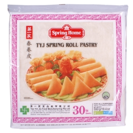 Spring Roll pastry, frozen, 25x25cm, 550g