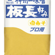 Rice and soy beans light paste, Shiro Miso, 1kg