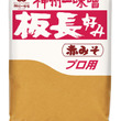 Rice and soy beans dark paste, Aka Miso, 1kg
