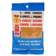 Five spice powder, 100g