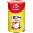 Chicken powder, 1kg