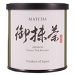 Green Tea powder Matcha, 40g