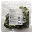 Lime leaves, frozen, 100g