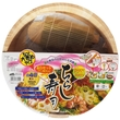 Set for sushi rice (hangiri 30cm, fan, rice scoop, bamboo mat)