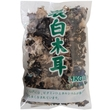 Black Fungus Mu-Err (Cloud Ear), dried, 1kg