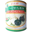 Water chestnuts, slices, 2950g